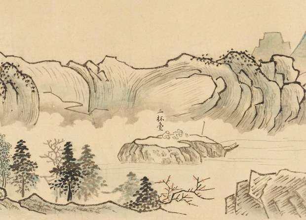 Kō Fuyō, 1772, Nine bends of the Juiquxi River in the Wuyi mountains © Ashmolean Museum, University of